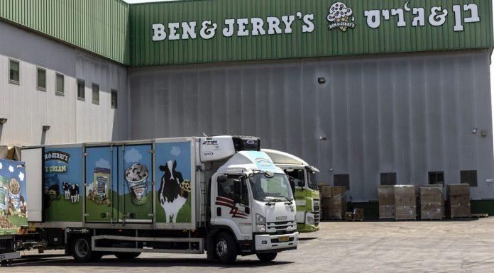 Ben & Jerry's ice-cream factory